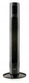 Ventilátor sloupový - s dálkovým ovládáním - DOMO DO8124
